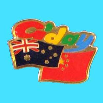 Friendship Pin, Aust/China